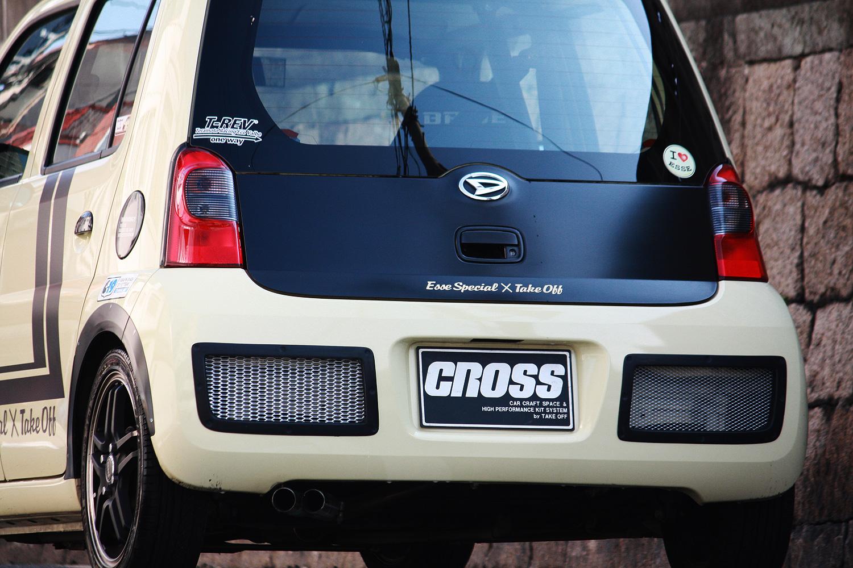 CROSS ESSE リアバンパーダクト AES0500 L235S