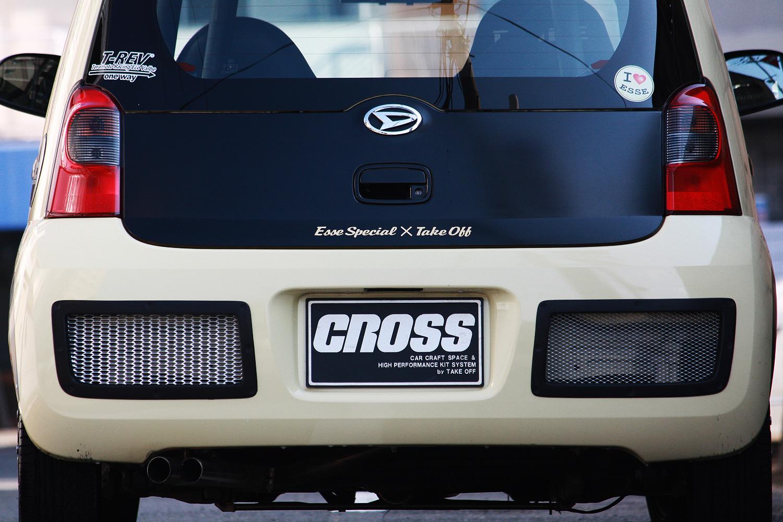 CROSS ESSE リアバンパーダクト用オプション3Dネット AES0600 L235S