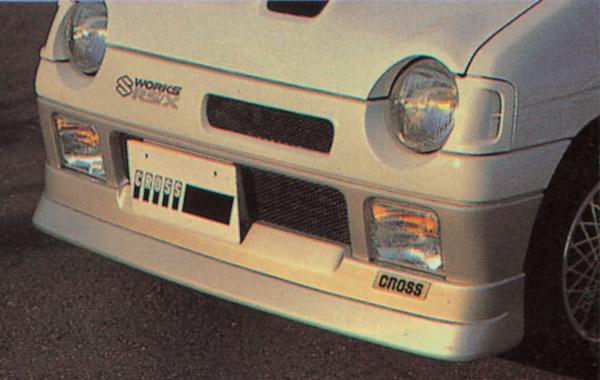 CROSS アルトワークス(CL11V/CM11V) フロントリップスポイラー&リアルーフスポイラーセット [ACL0020]