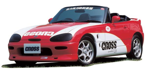 CROSS カプチーノ フロントリップスポイラー[ACP0010]EA11R/EA21R