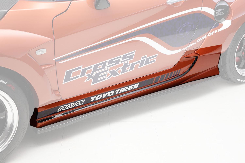 CROSS Extric COPEN Robe/COPEN GR SPORT サイドステップ+カーボンサイドアンダーフラップセット