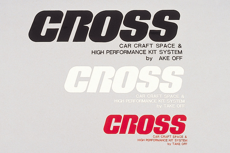 CROSS ステッカー M [STC0020]